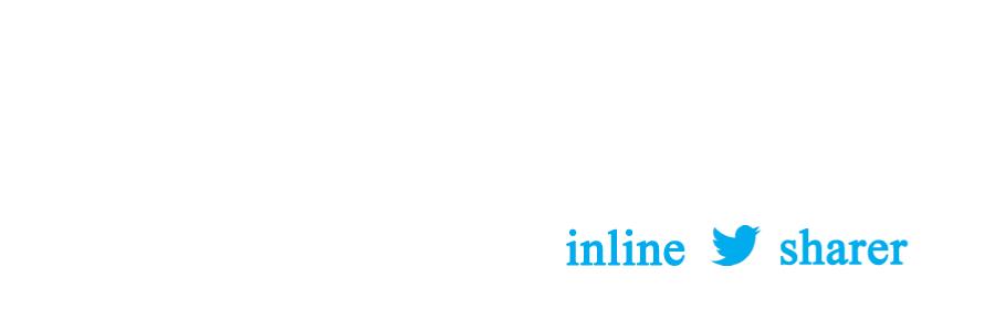 inline-tweet-sharer-banner